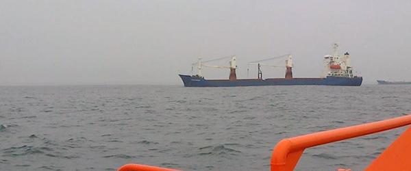 Nordjyllands Politi fik assistance fra redningsbåden